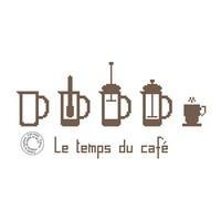 Grille gratuite - Le temps du café