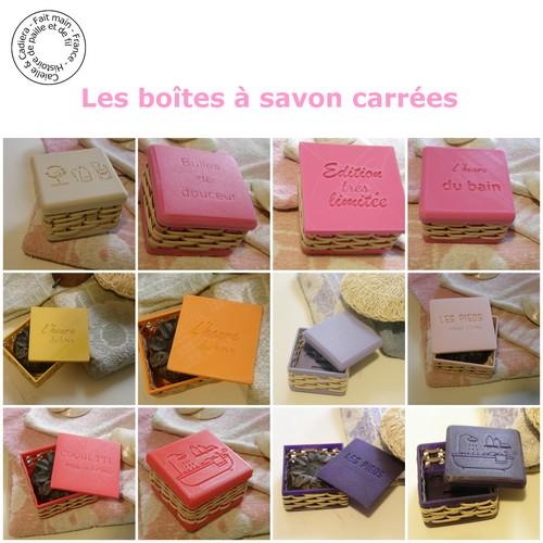 Boîtes à savon carrées